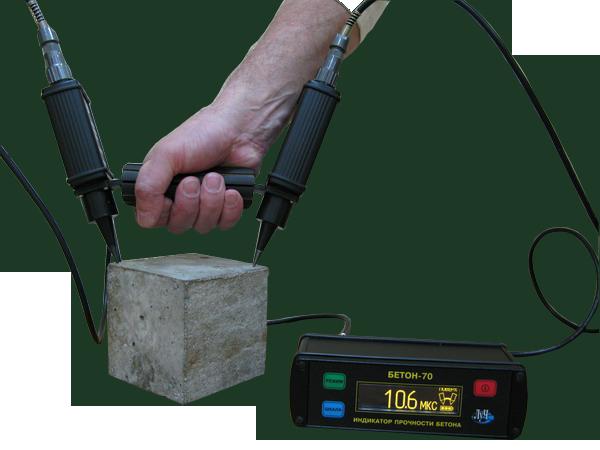 Индикатор прочности бетона БЕТОН-70 - Поверхностный режим прозвучивания